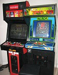 Neo Geo and Centipede cabinets