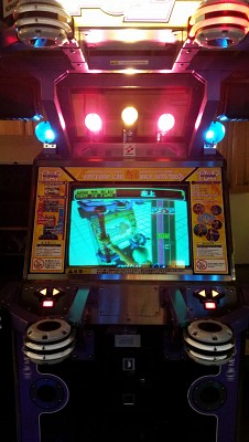 DanceManiaX Cabinet